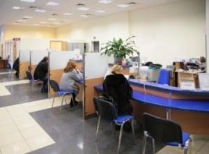 2. Municipal Deposit