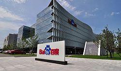 4 Baidu [DSPP]